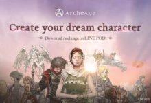 Photo of Событие создания персонажа в ArcheAge получило невероятную популярность