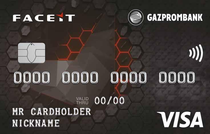 VISA и FACEIT объявляют о партнерстве с Газпромбанком в сфере киберспорта со стартовым призовым фондом $450,000