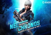 Photo of В BlackShot, с Operation Neo Chronos: этап 5, появились новые позывные, скины и Ванесса Нео