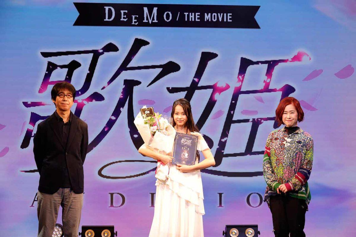 14-летняя девушка выбрана в качестве главного победителя на прослушивание вокалистки на главную песню Юки Кадзиура к фильму DEEMO THE MOVIE