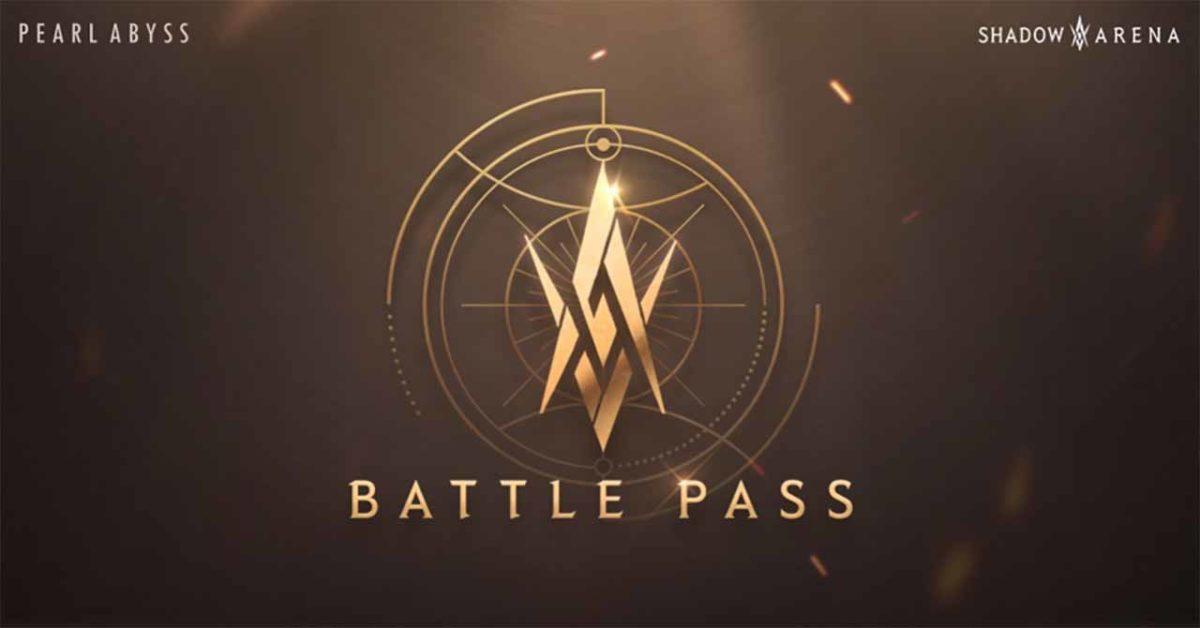 В Shadow Arena доступен Battle Pass (Боевой пропуск)
