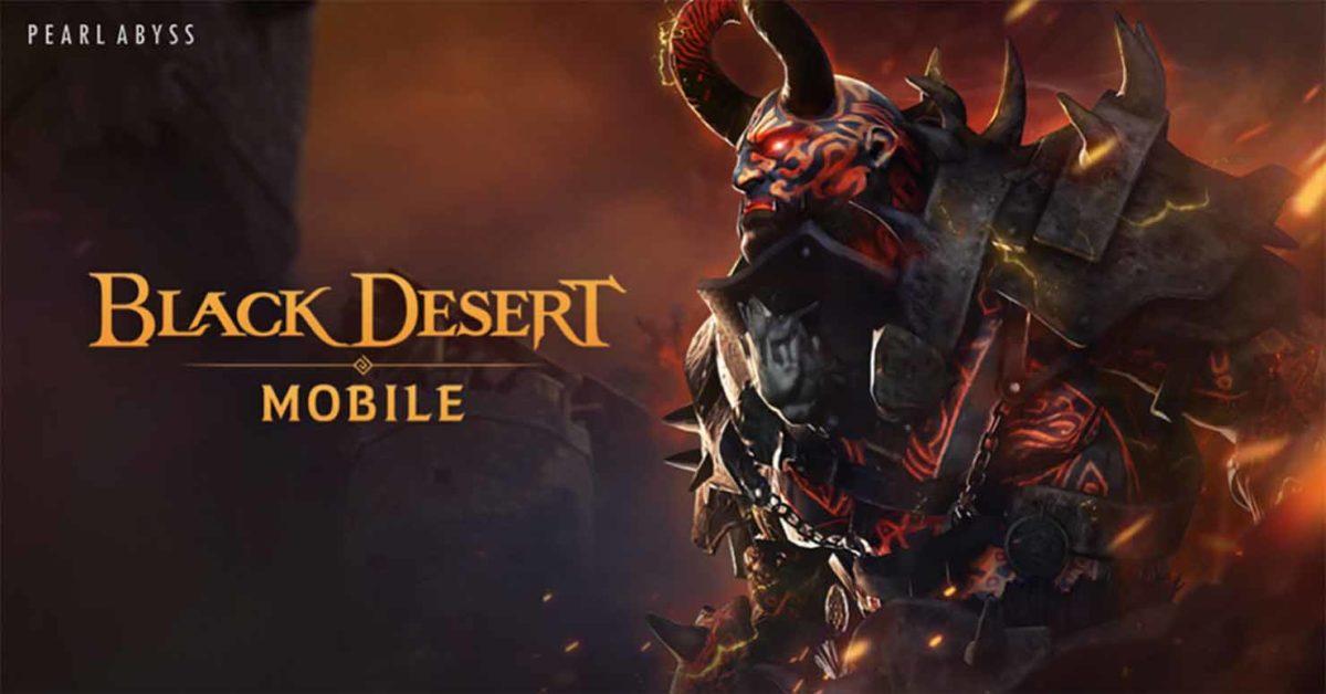 Новый мировой босс Злой Маскан прибывает в Black Desert Mobile