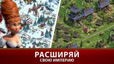 Photo of InnoGames запускает Forge of Empires в Microsoft Store
