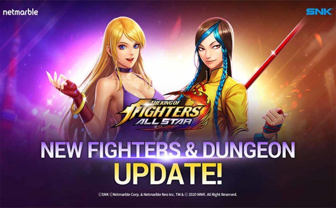 В сентябрьском обновление в The King of Fighters ALLSTAR добавлен совершенно новый игровой режим