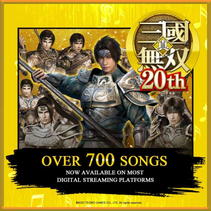 Саундтреки из серии Dynasty Warriors в Spotify, Apple Music и Amazon Music