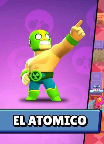 Эль Атмико