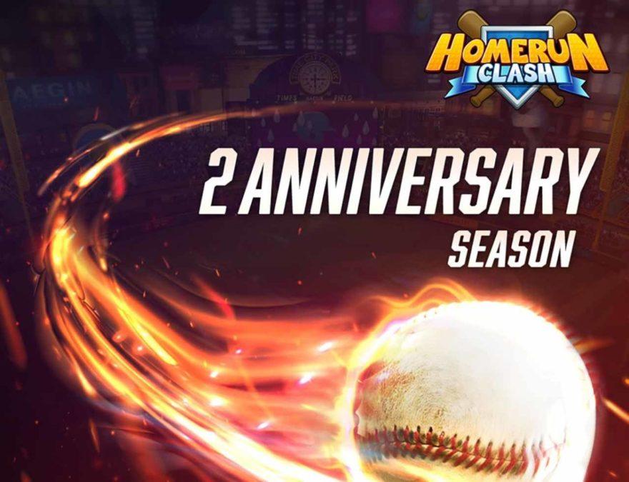 Homerun Clash - Крупное обновление и 2- я годовщина