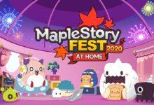 Photo of MapleStory Fest 2020 возвращается с полностью цифровым мероприятием уже третий год