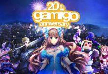 #gamigo20 Заработайте множество наград. Gamigo отмечает 20-летие