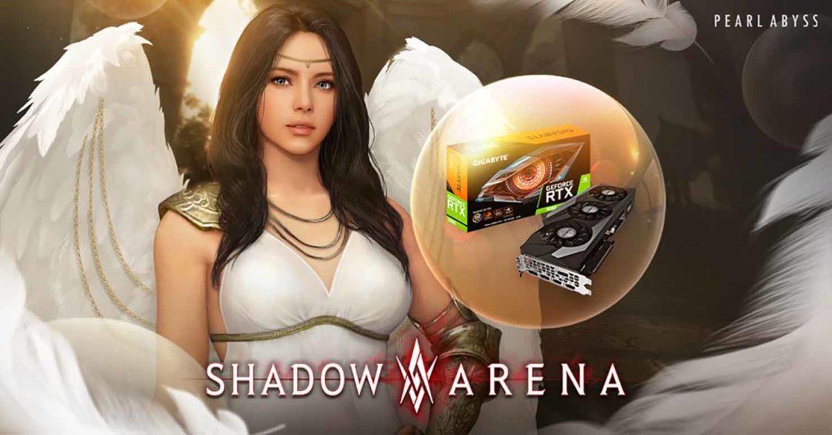Удобные для игроков функции и события прибывают в Shadow Arena