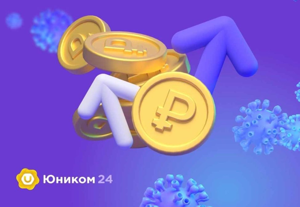 Юником24 – все предложения банков и МФО в одном приложении!