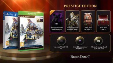 Black Desert Console «Prestige Edition» выйдет 6 ноября