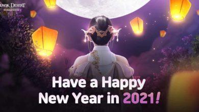 Приготовьтесь к Новому году в Black Desert
