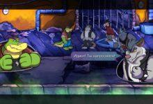 Эпичная новаторская приключенческая игра BROK the InvestiGator выйдет для ПК и консолей. Доступен пролог