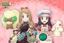 Pokémon Masters EX празднует День святого Валентина с помощью специальных костюмов для тренеров на тему десертов