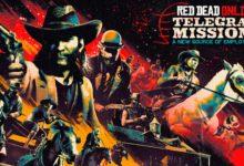 Телеграмма в Red Dead Online: Новые возможности для заработка