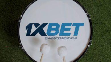 Букмекерская контора в Казахстане