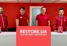 Сервисный центр ReStore решит вашу проблему с поломкой техники