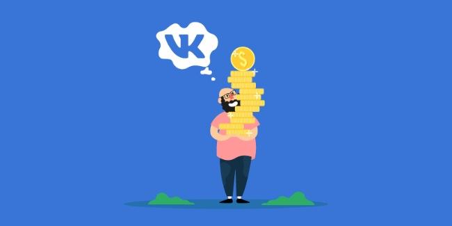 Как сделать много друзей в ВК и зачем это нужно делать