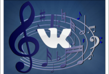Как скачивать музыку ВКонтакте