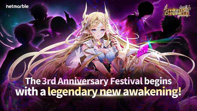 Аниме RPG Knights Chronicle отмечает свой третий день рождения с соответствующим количеством событий и дополнений