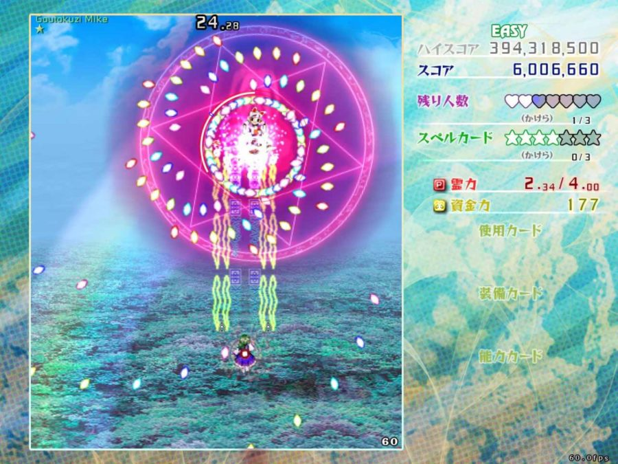 18-й проект Touhou Project «Unconnected Marketeers» выпущен в Steam