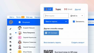 Авторизация в экосистеме VK: в Почту и Облако Mail.ru можно войти через VK Connect