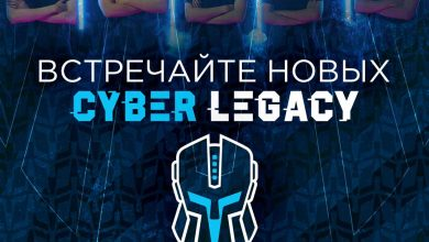 Киберспортивная организация Cyber Legacy (CL) представила свой обновленный бренд