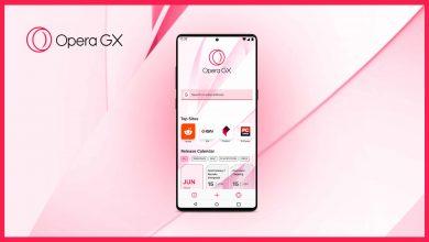 Первый в мире мобильный браузер для геймеров Opera GX запускается во время E3