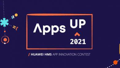 Huawei открыла подачу заявок на конкурс Apps Up 2021 для разработчиков
