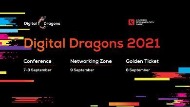 Полный список участников конференции Digital Dragons 2021