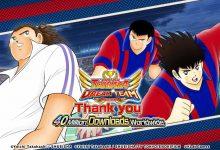 Игра Captain Tsubasa: Dream Team отметила 40 миллионов загрузок по всему миру