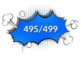 Номер в коде 495 и его актуальность для владельцев бизнеса