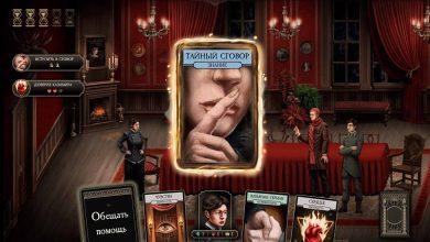 Анонсирована игра о мистических интригах и оккультных тайнах Mother of All Secrets